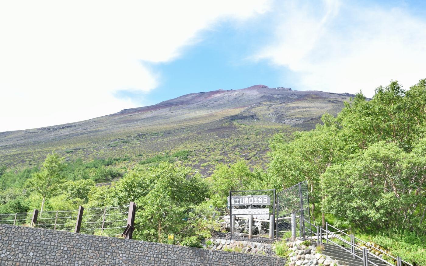 富士山表口5合目