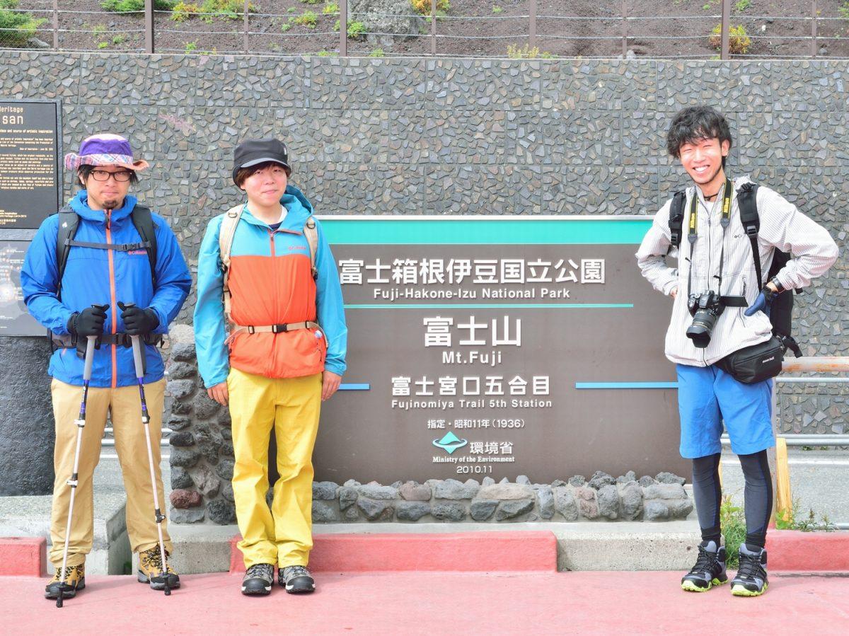 富士山登頂の夢は叶うのか!? 登山未経験の3人がヒット祈願で富士山へ