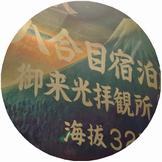 huji_face_05