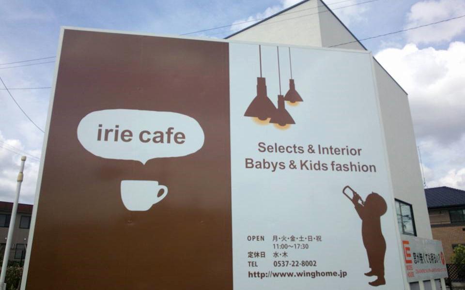 irei cafe 看板