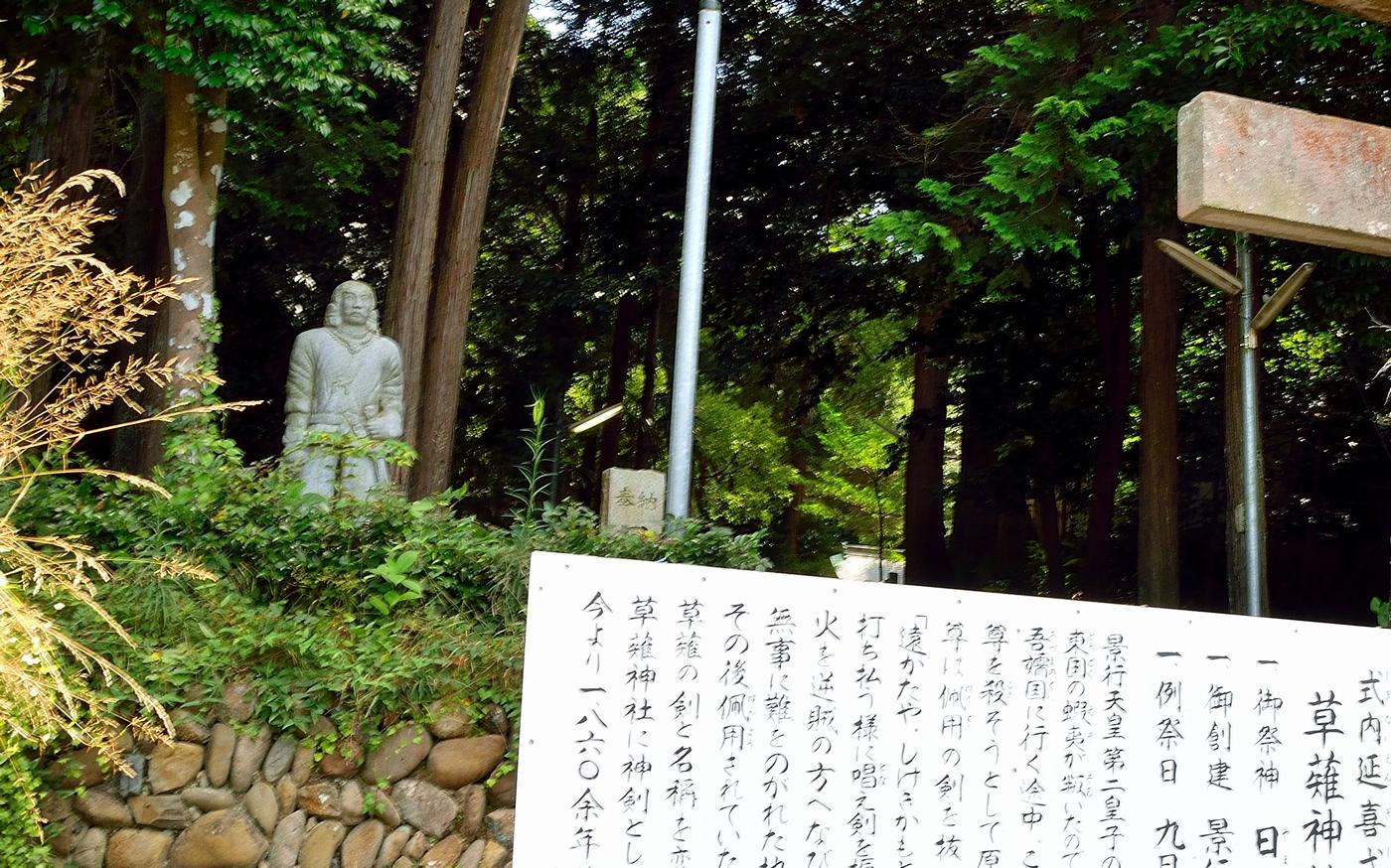 kusanagi_jinja_03