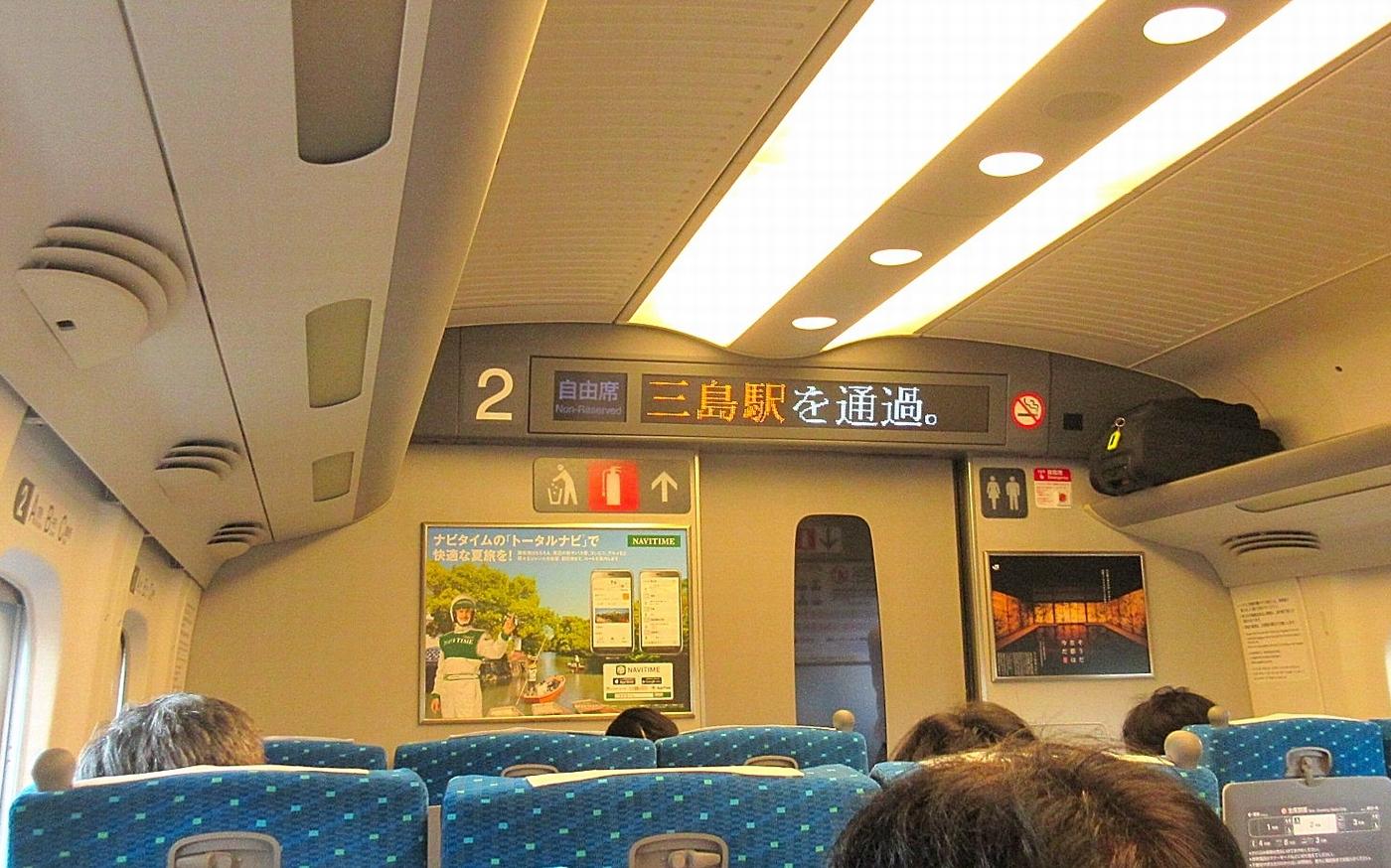 nozomi_shinkansen_06