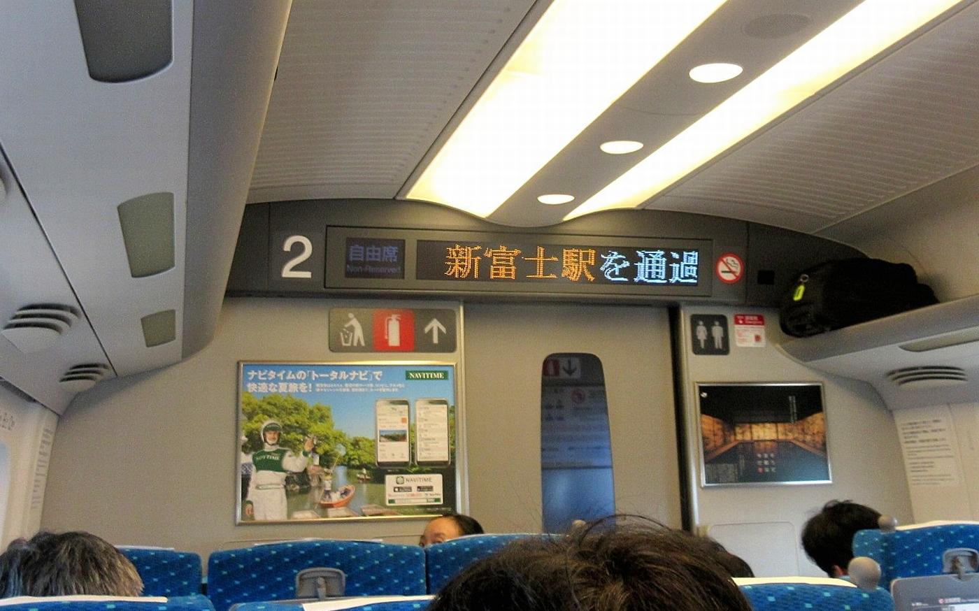 nozomi_shinkansen_08