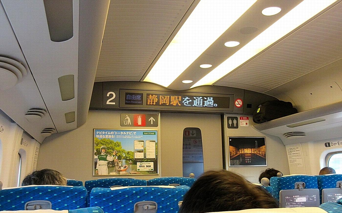 nozomi_shinkansen_10