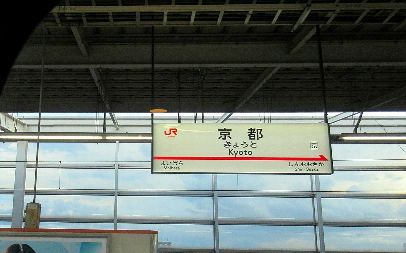 nozomi_shinkansen_18