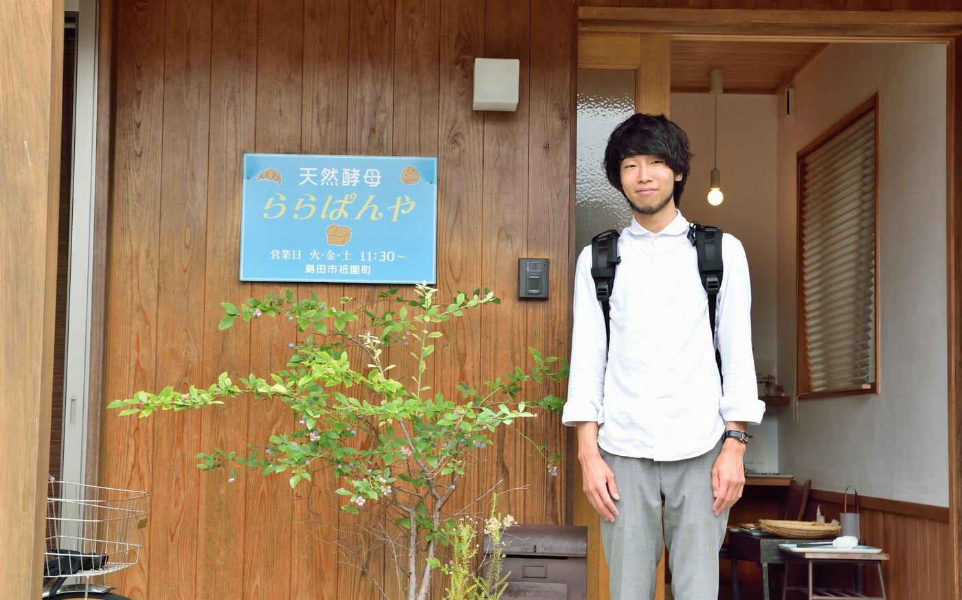 ららぱんや(島田市)_吉松