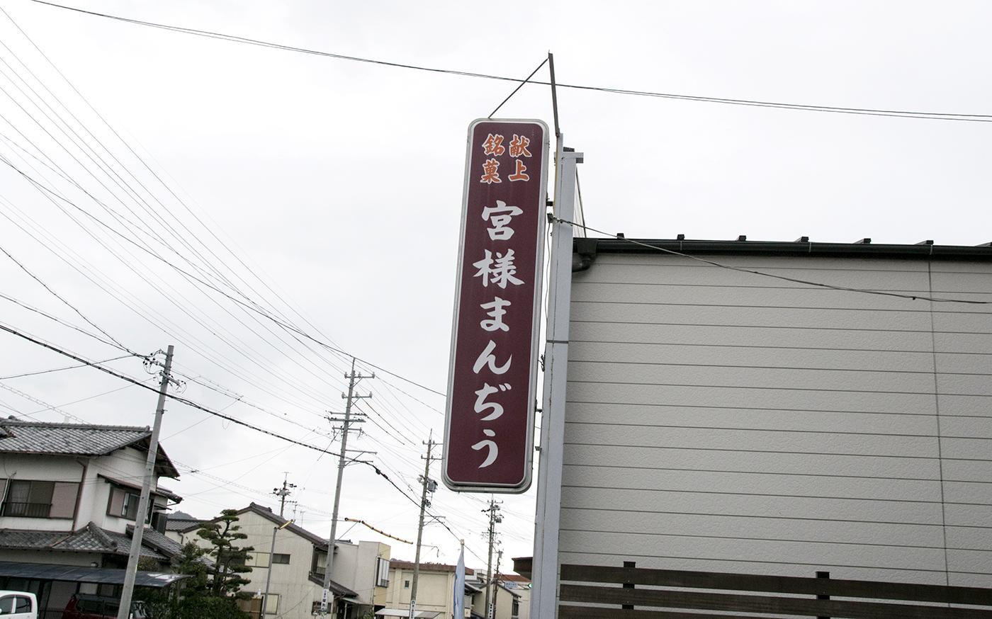 shioya_01