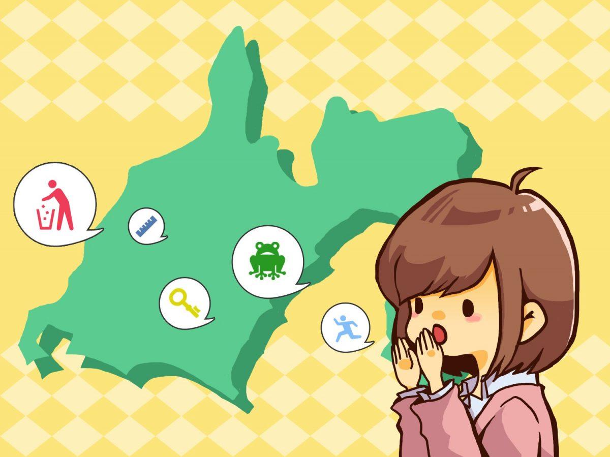 静岡から関西に移り住んで感じた言葉の壁  通じる静岡弁、通じない静岡弁
