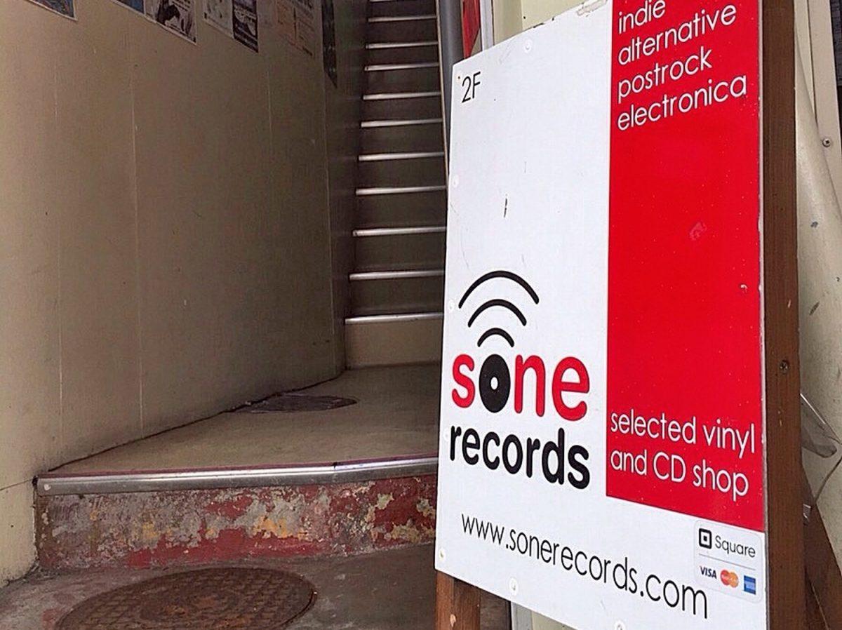 いまや絶滅危惧種のレコード店が浜松に! きっかけを作る「sone records」との出会い