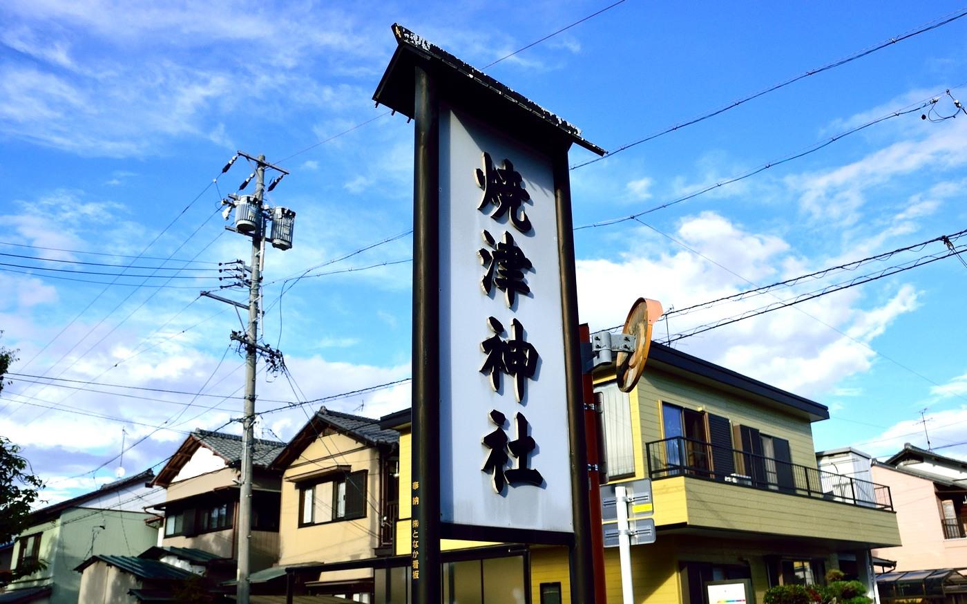 yaizu_jinja_04