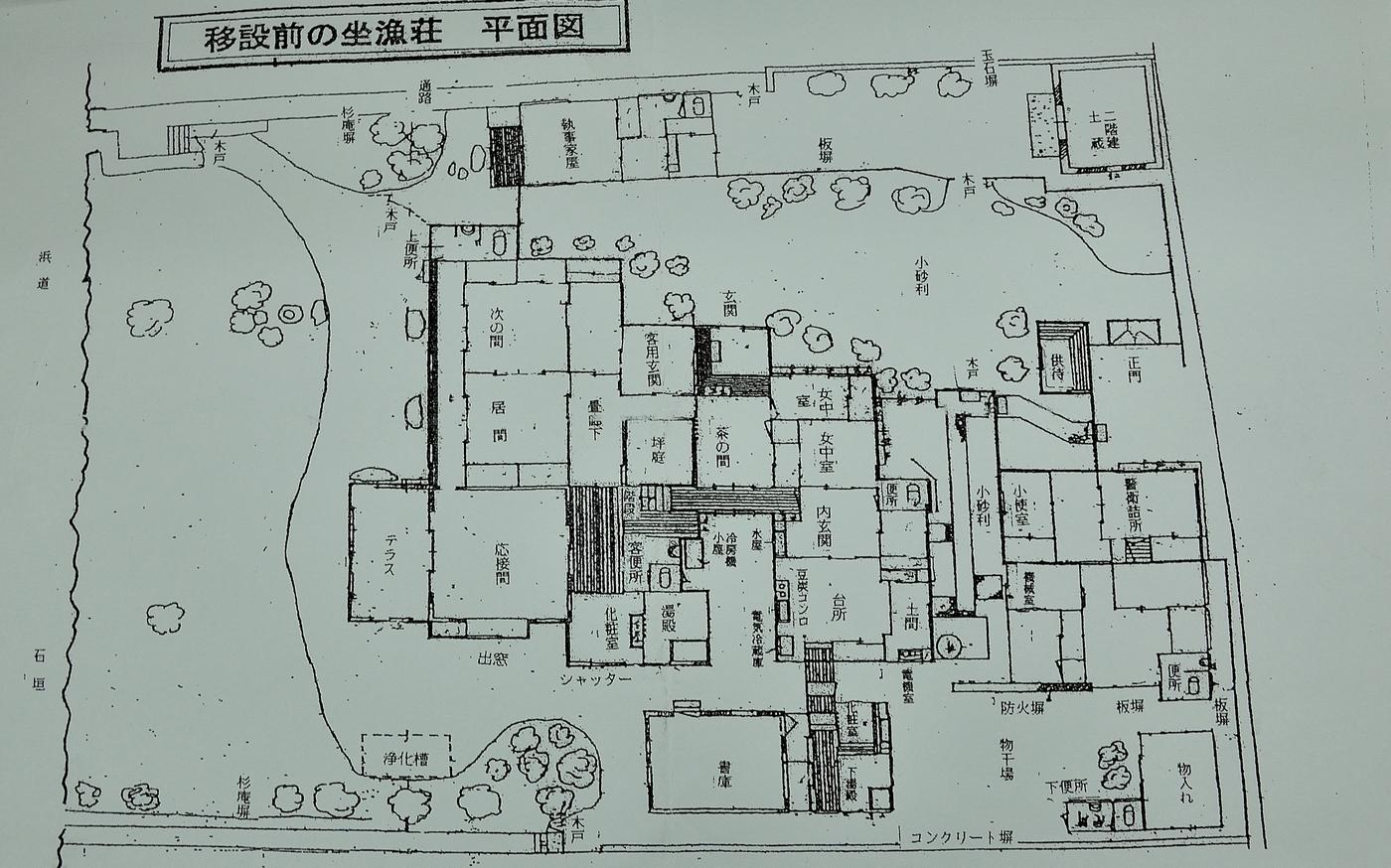 zagyoso_keibi_02