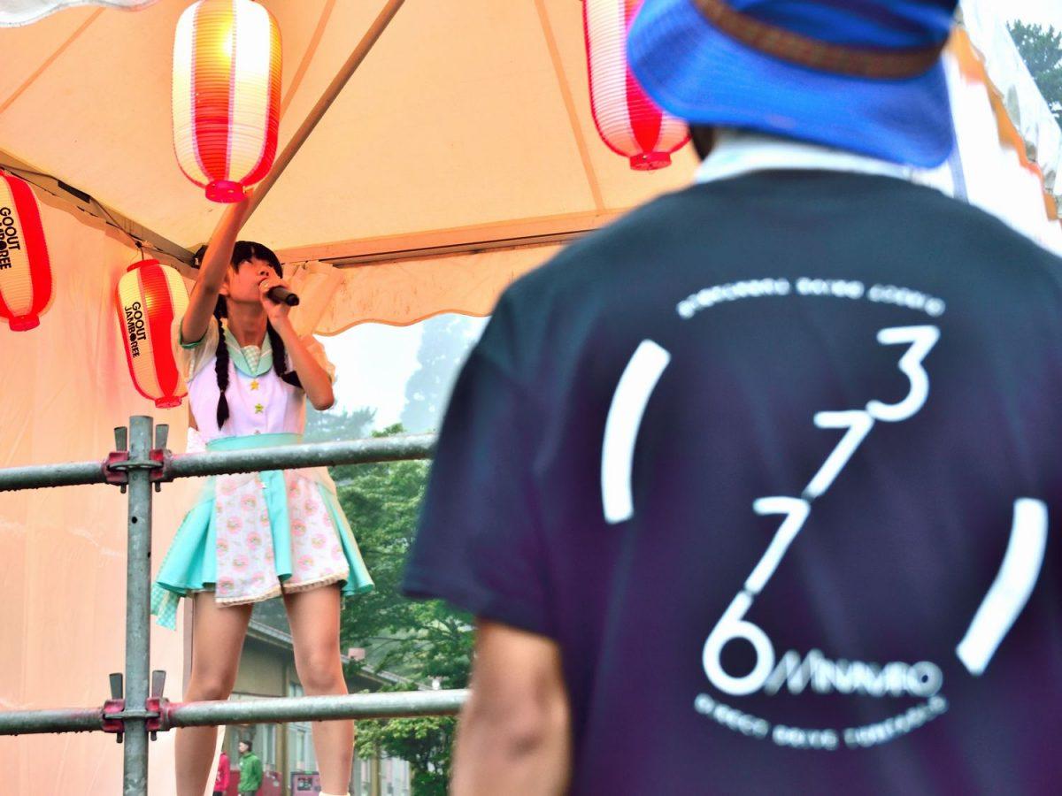 3776を聴かない理由があるとすれば GO OUT CAMPでヲタさんに直撃取材!