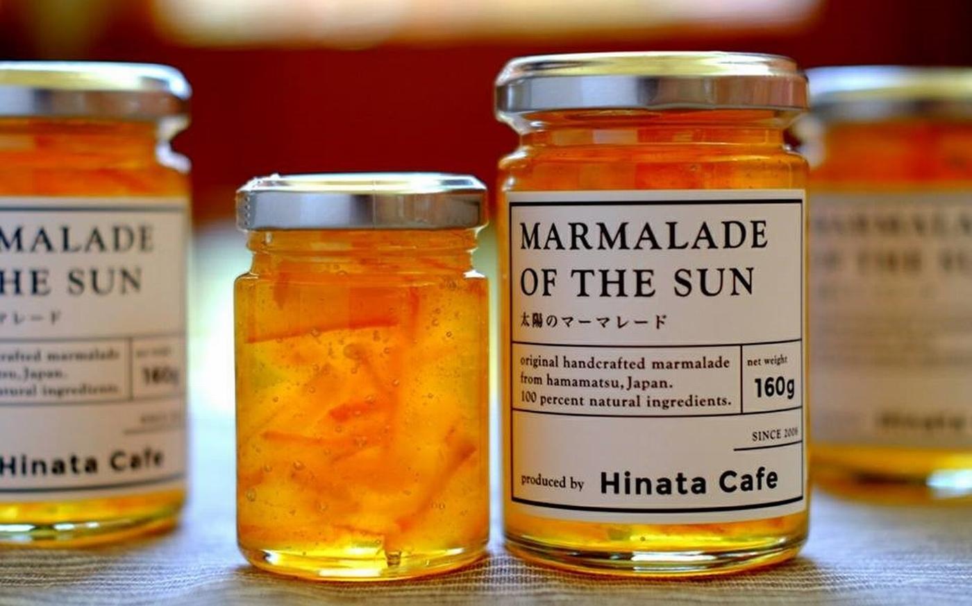 太陽のマーマレード