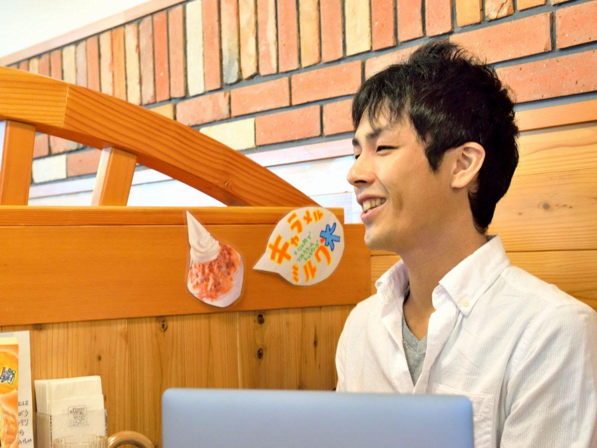 静岡から新たな就活の道を大学生に提案! インターンシップから内定を獲得するコツ