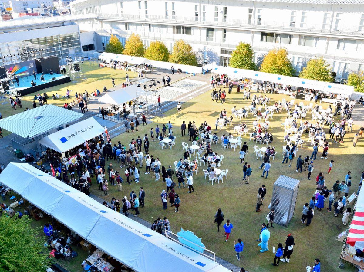 静岡文化芸術大学の学祭「碧風祭」は一味違う? 学生が創るアート&クリエイティブな2日間