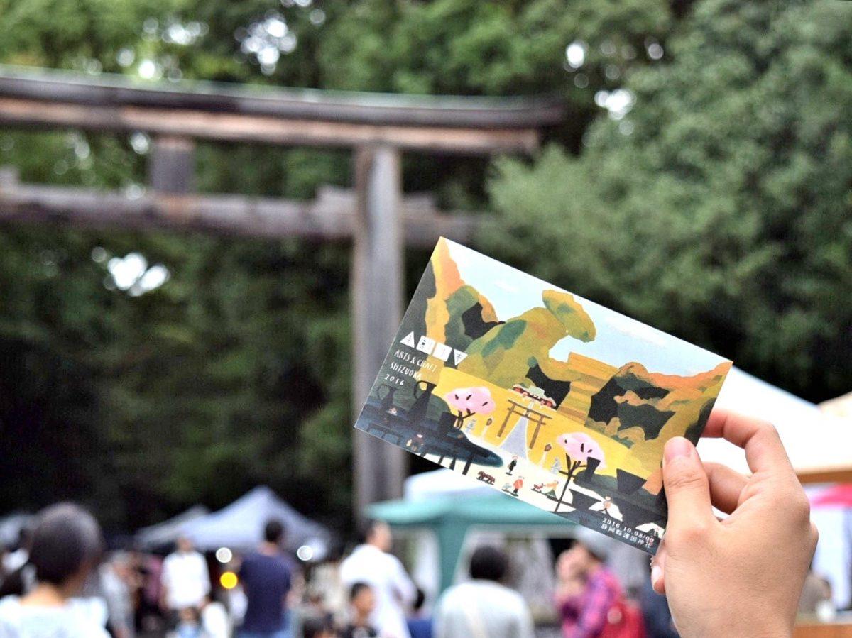 全国のアート&クラフトが静岡市に大集合! ヒトとモノを結ぶ「静岡手創り市」に行ってきた