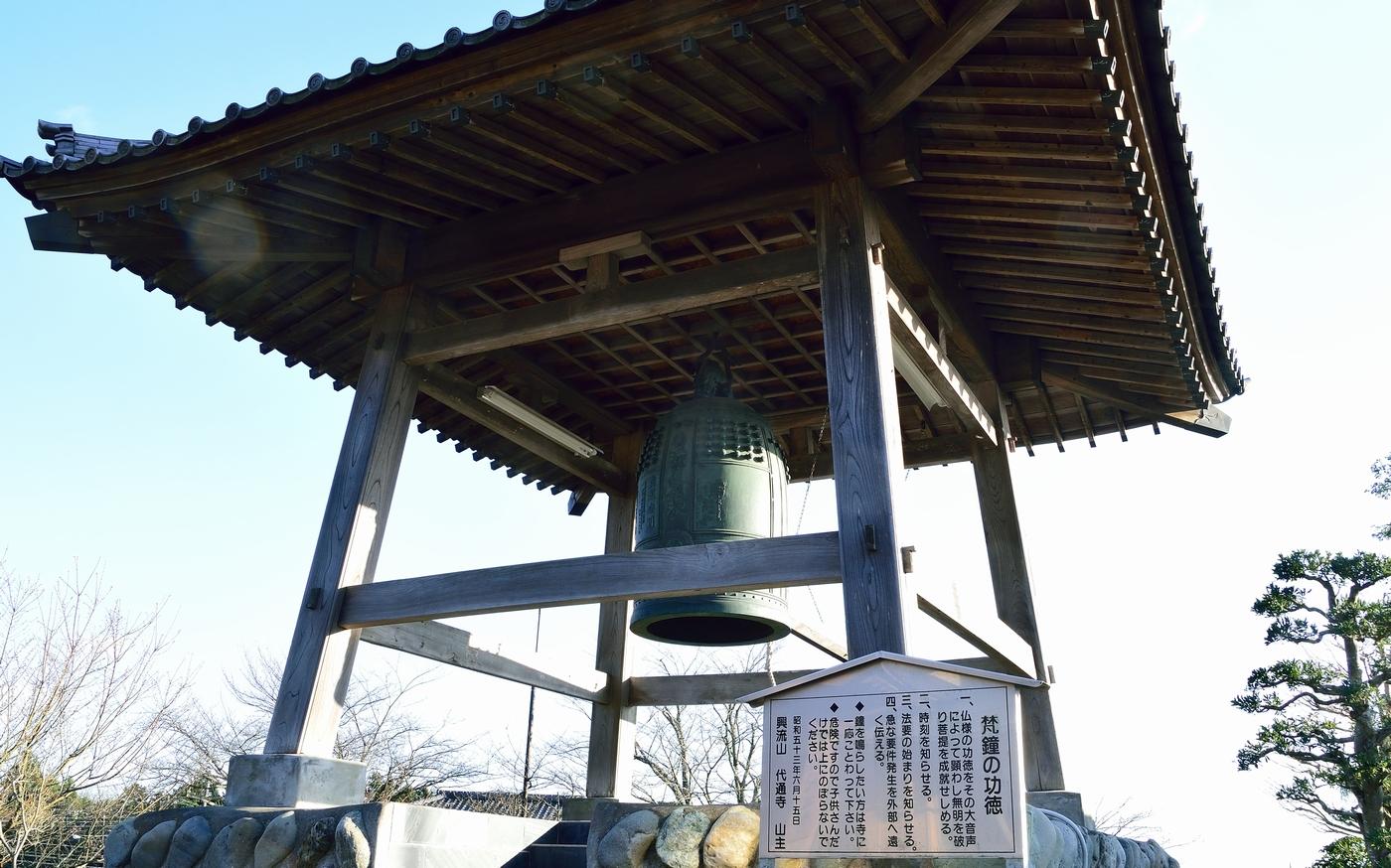 J-1グランプリ('除夜の鐘)