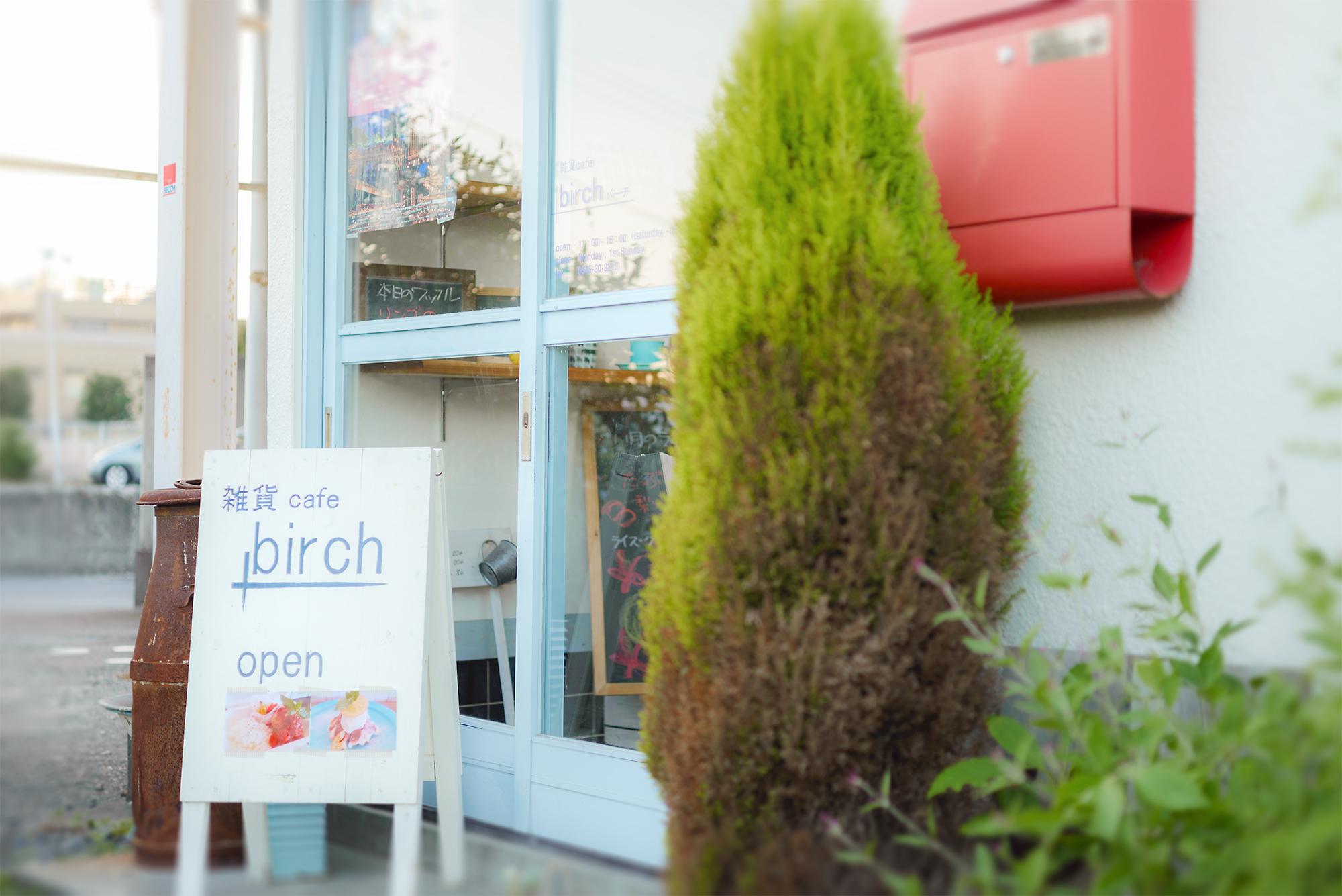 雑貨cafe birch