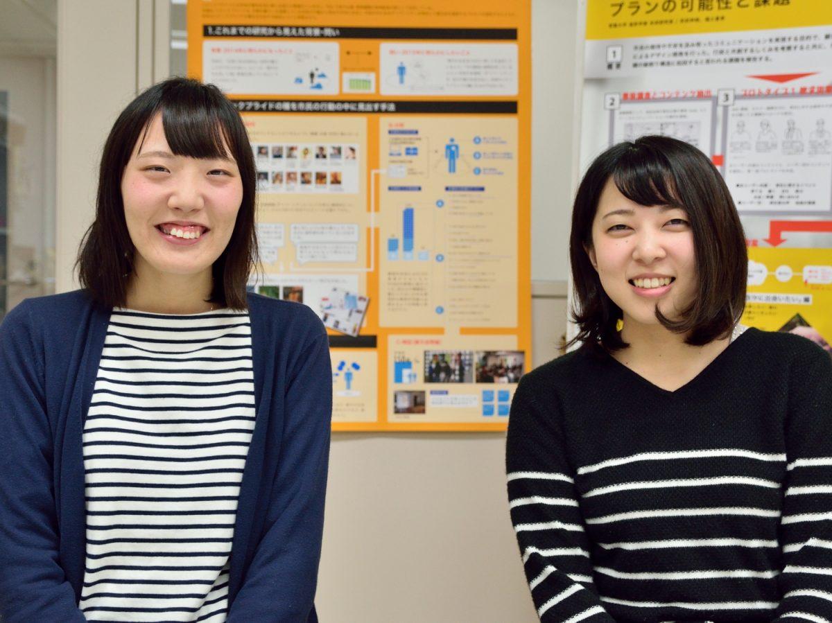 静岡市の移住推進に参画する常葉大生に直撃 学部生から見た静岡市のリアルな現状とは