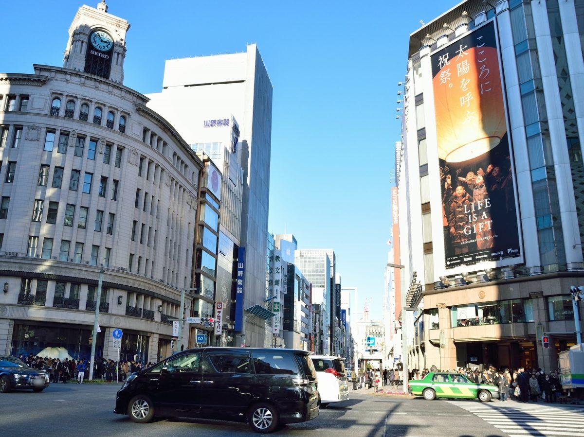 東京の銀座は静岡の両替町にあった!? 現地から歴史研究家まで駆けずり回ってきた