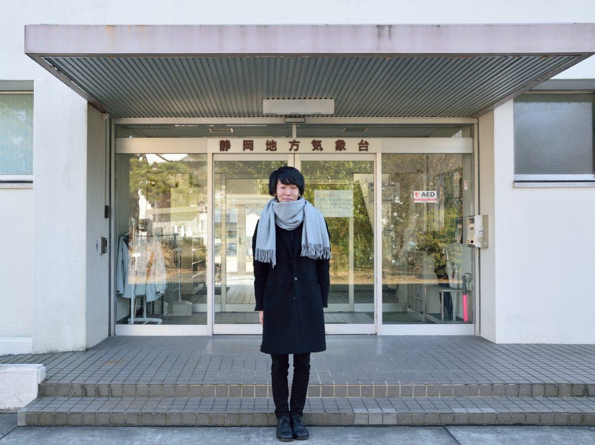 静岡県は雨も晴れも多いし暖かい!? 知ってトクするかもな気象特性のお話
