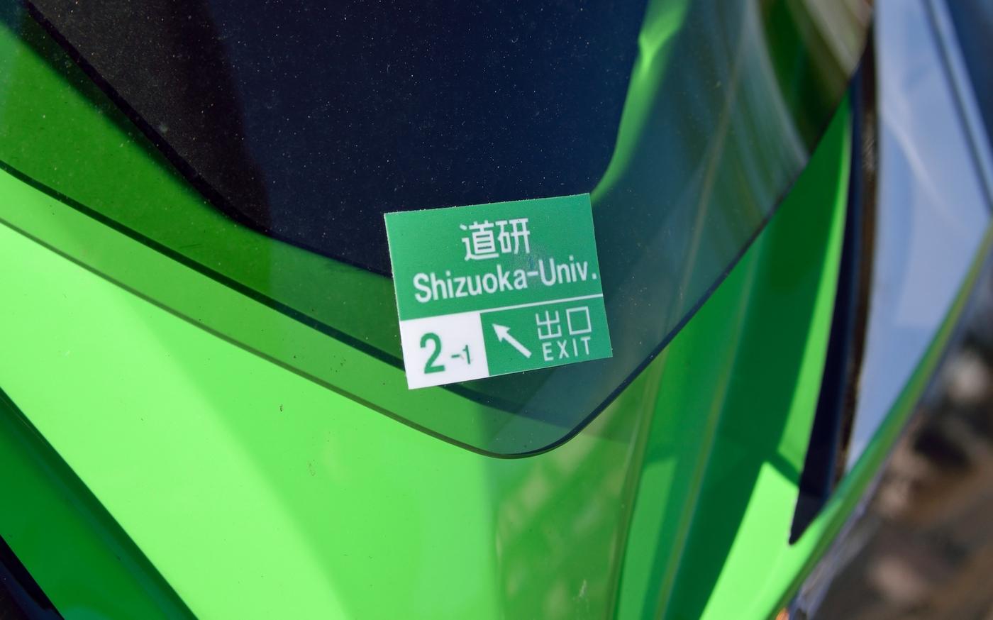daigakusei04_08