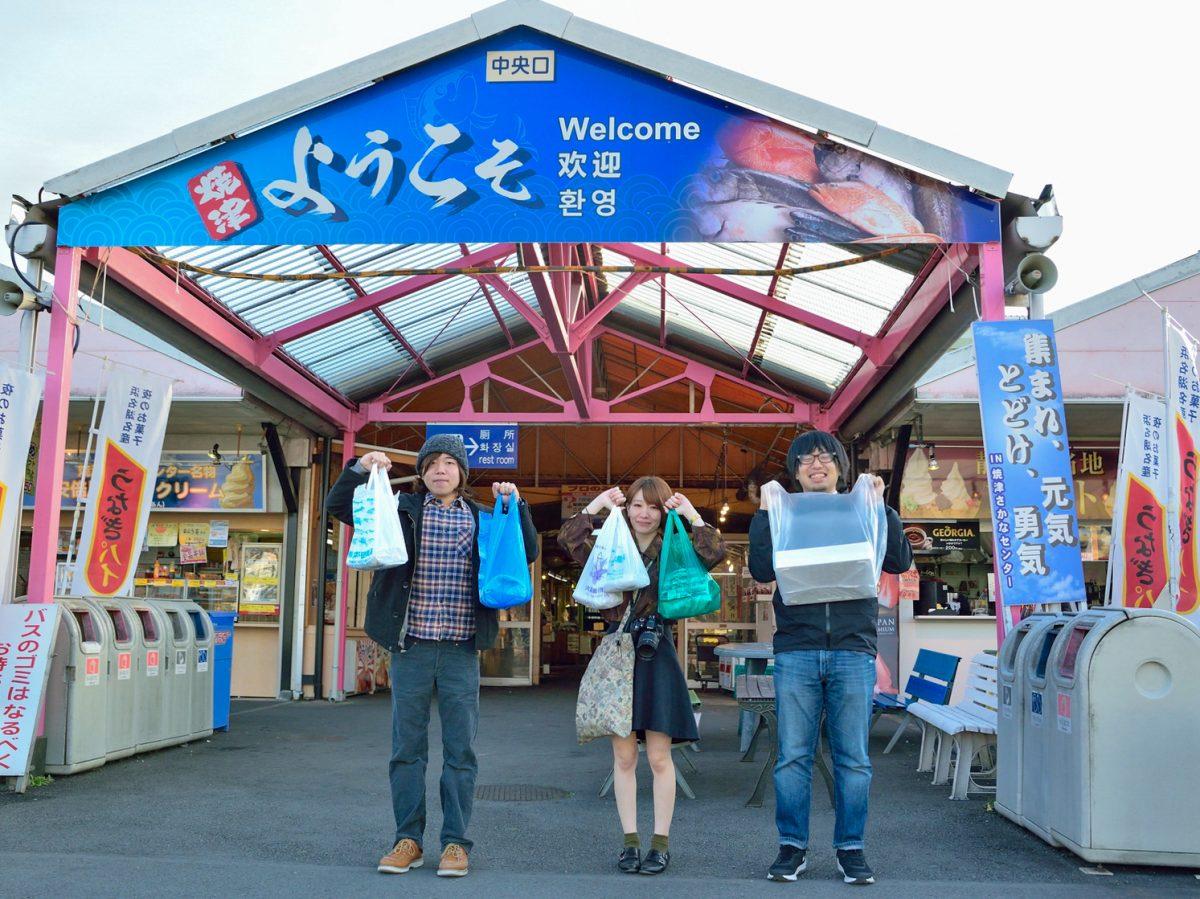 【仕入れ編】己を信じて最強の海鮮丼を目指せ! K-1グランプリ2017 in焼津さかなセンター