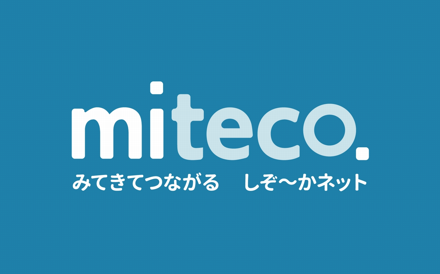 mitecofes_04