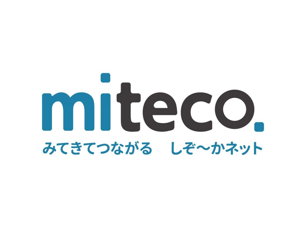 mitecoは9月にインターネットから飛び出します 1周年イベント「mitecoまつり2017」開催のお知らせ