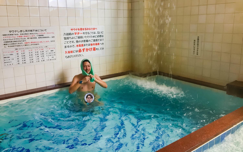 sauna_sikiji_16