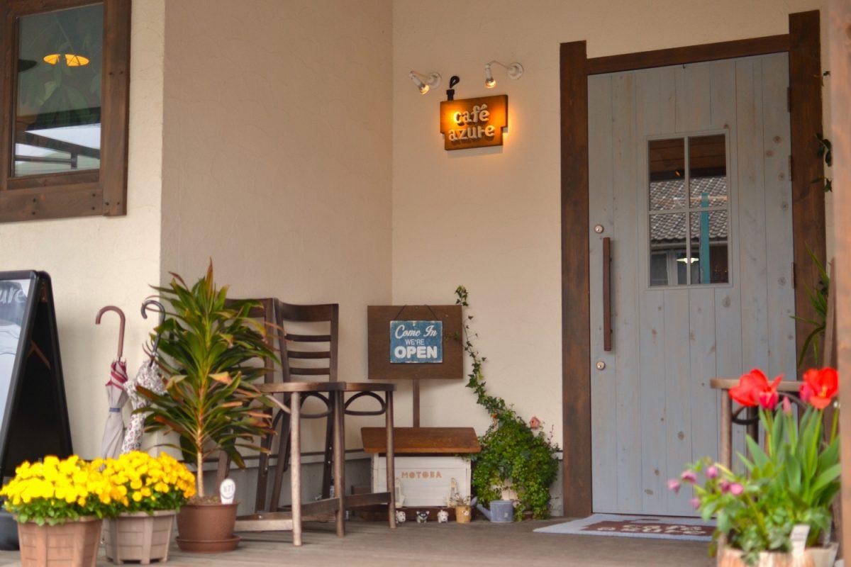 磐田のくつろぎカフェ「cafe azure(カフェアジュール)」 手間ひまかけた自慢の手づくりメニュー