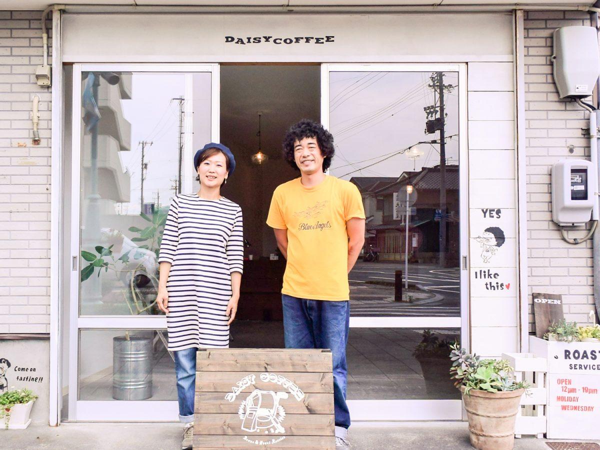 焼津と歩むコーヒー専門店「DAISY COFFEE」 手回しロースターで追及するこだわりの味
