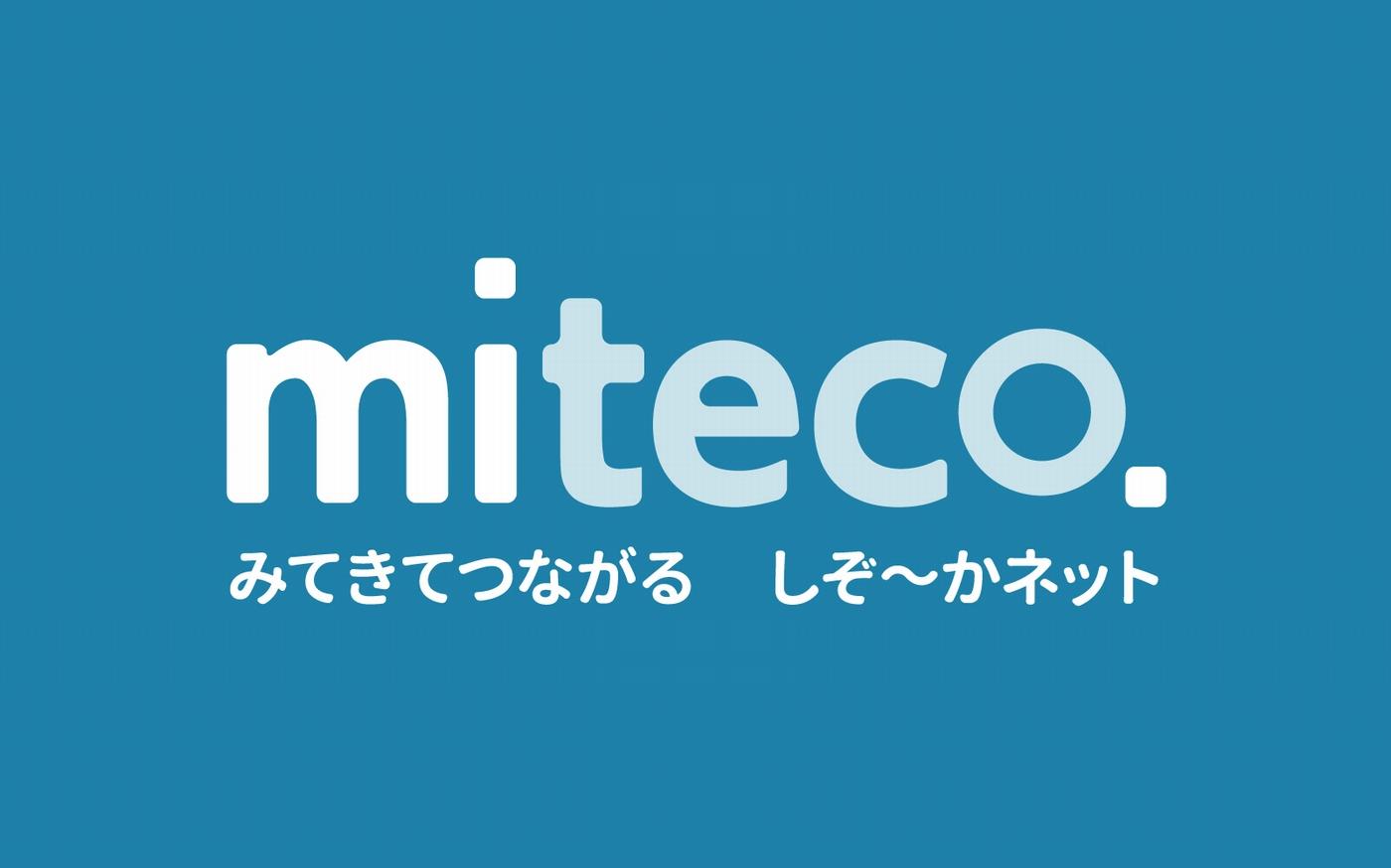 mitecofes01_04