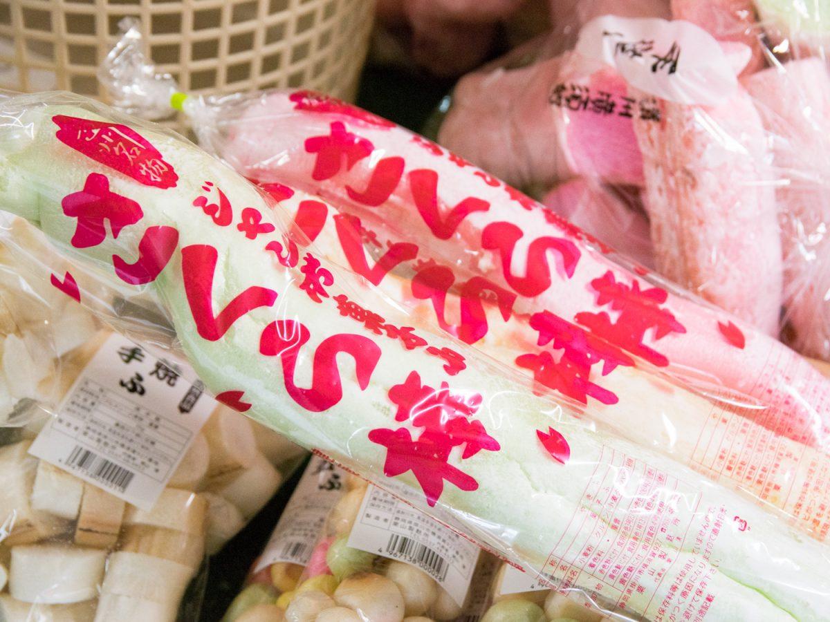 静岡の屋台でおなじみ「さくら棒」の元祖 創業80年「栗山製麩所」のなが~い秘密