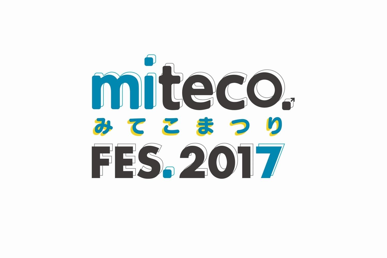 mitecofes00_01