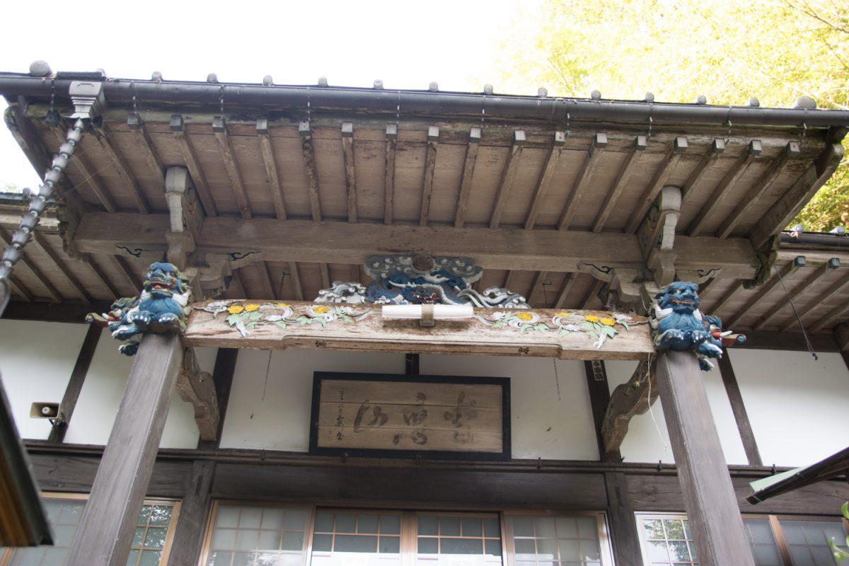 静岡のDeepな心霊スポット【第12話】 愛鷹山水神社・水神さん(長泉町)