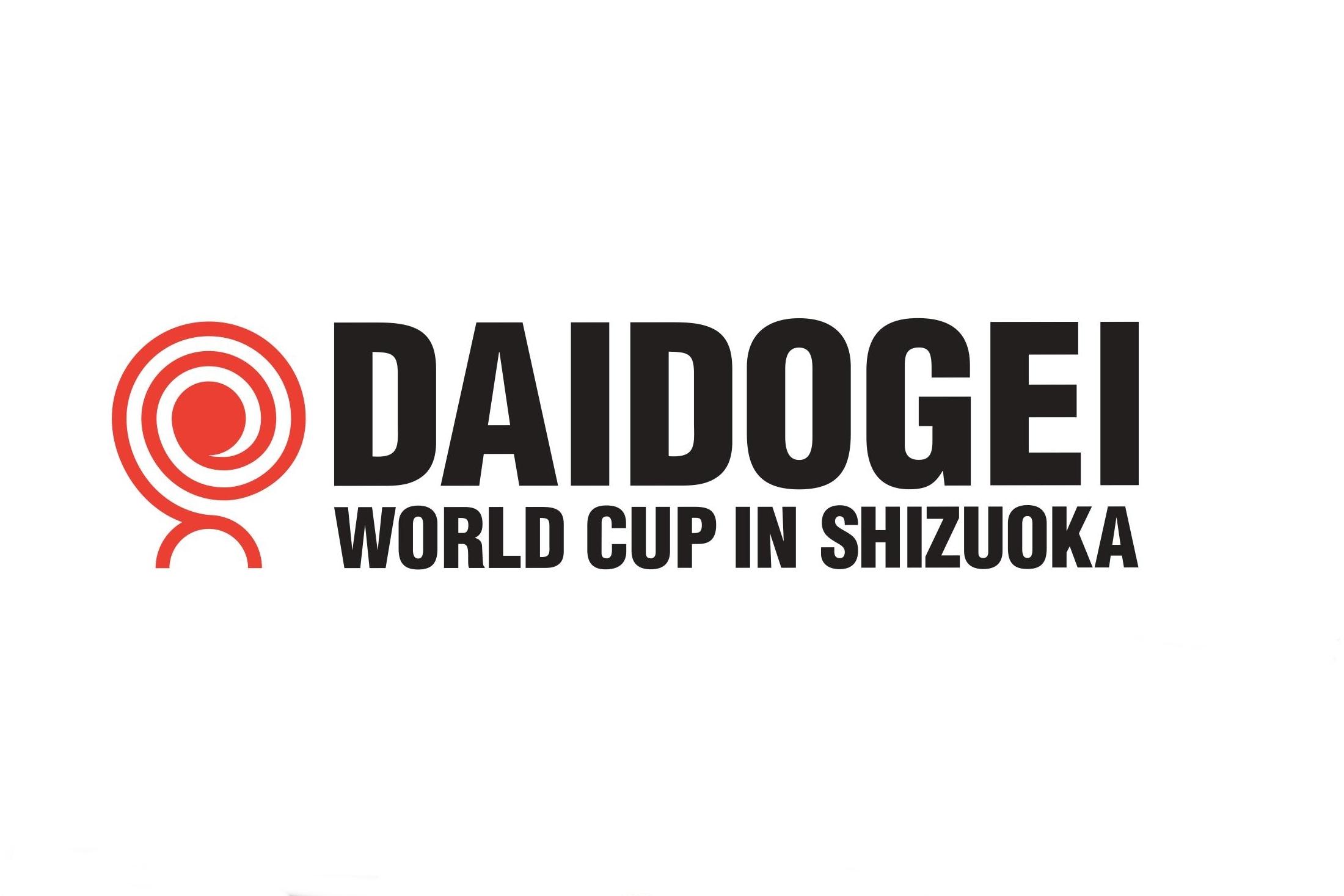 daidogei2017_01
