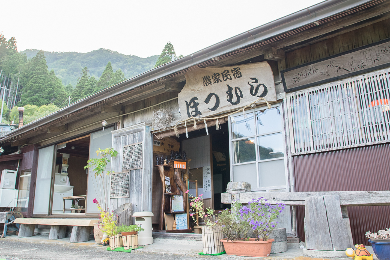 hotsumura_05