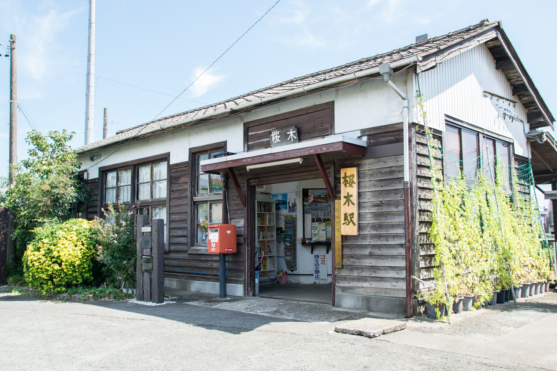 kakegawanandoku_04