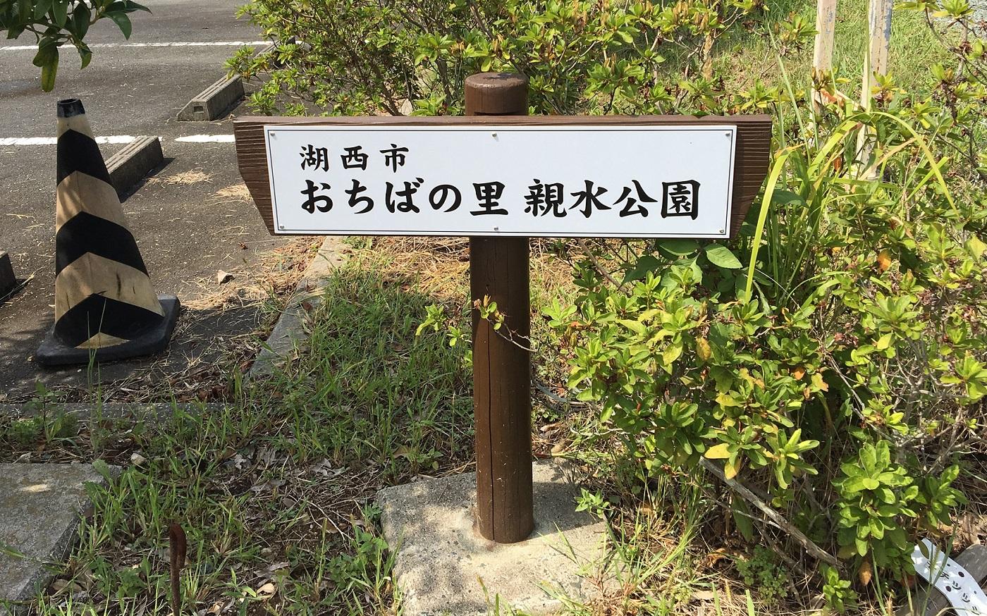kosairenpou_01