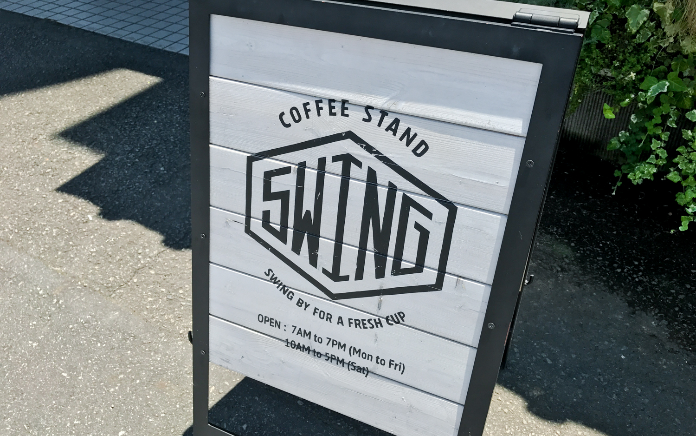 swimgcoffee_10
