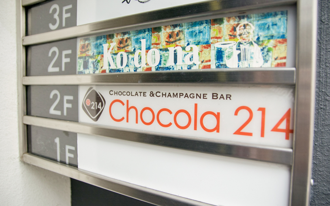 chocola214_07