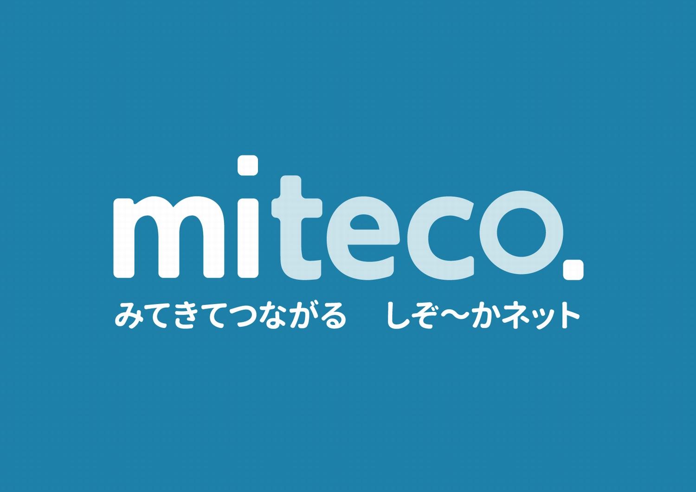 newmiteco_01