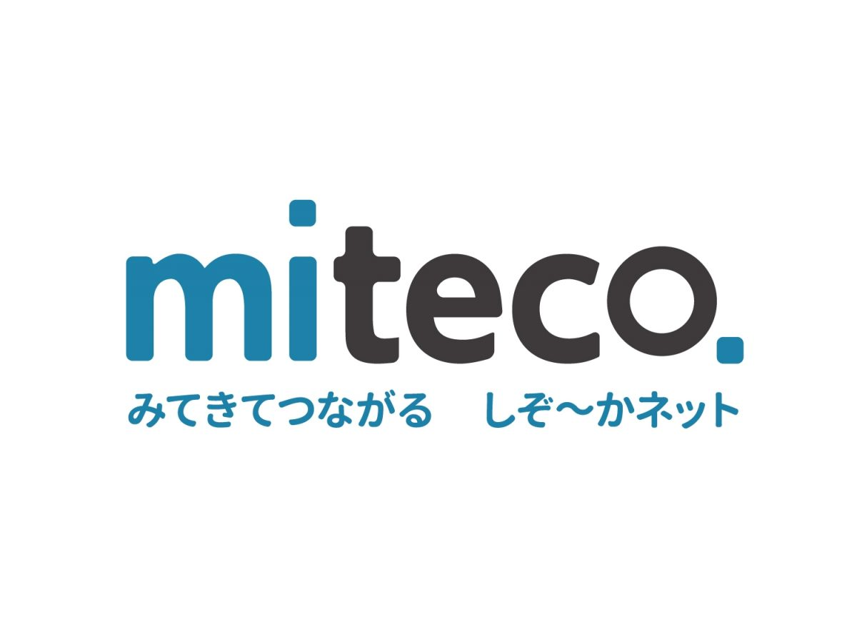 mitecoテストリニューアル実施のお知らせ! 来週11月2週目から更新方法が変わります