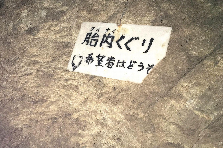 washizawa_18