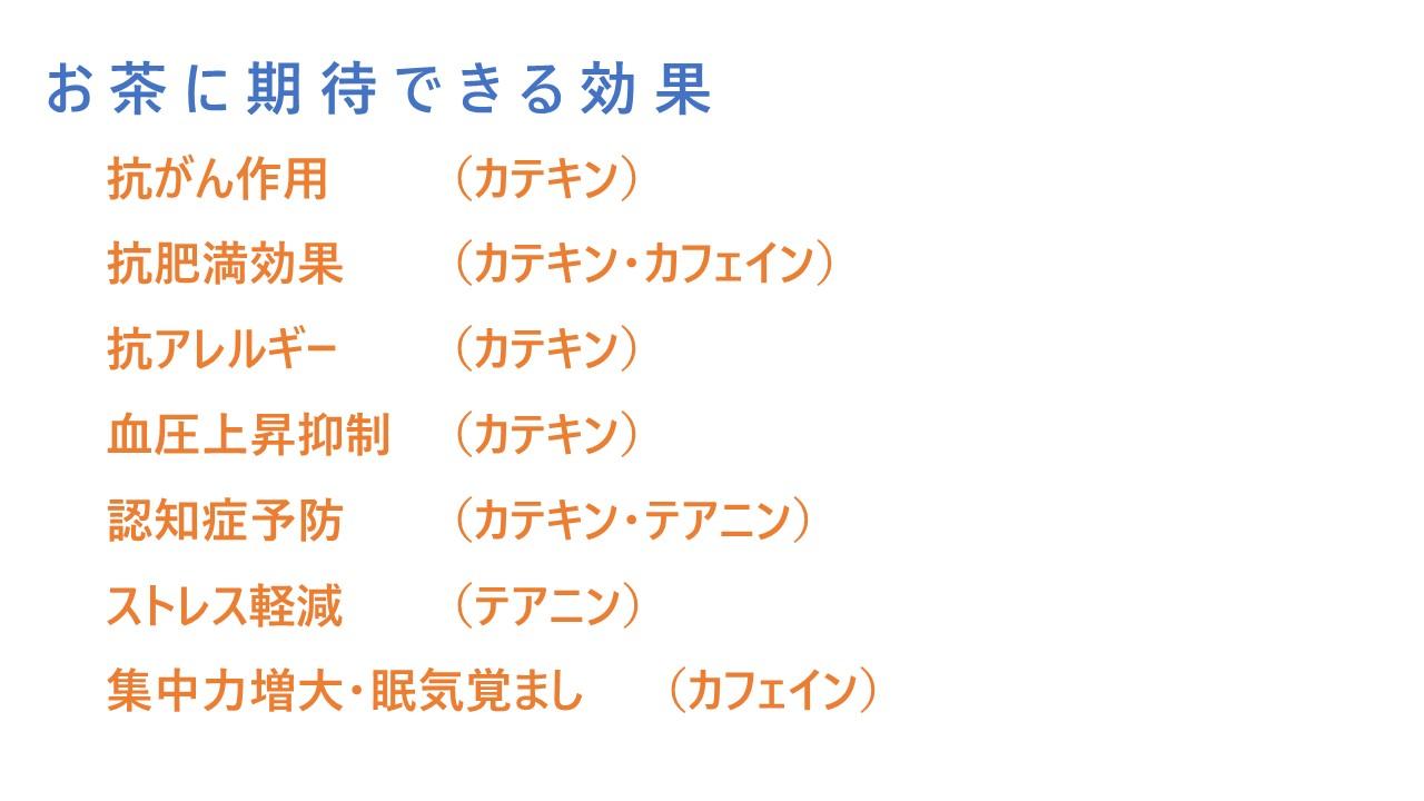 greentea_shizuoka_7