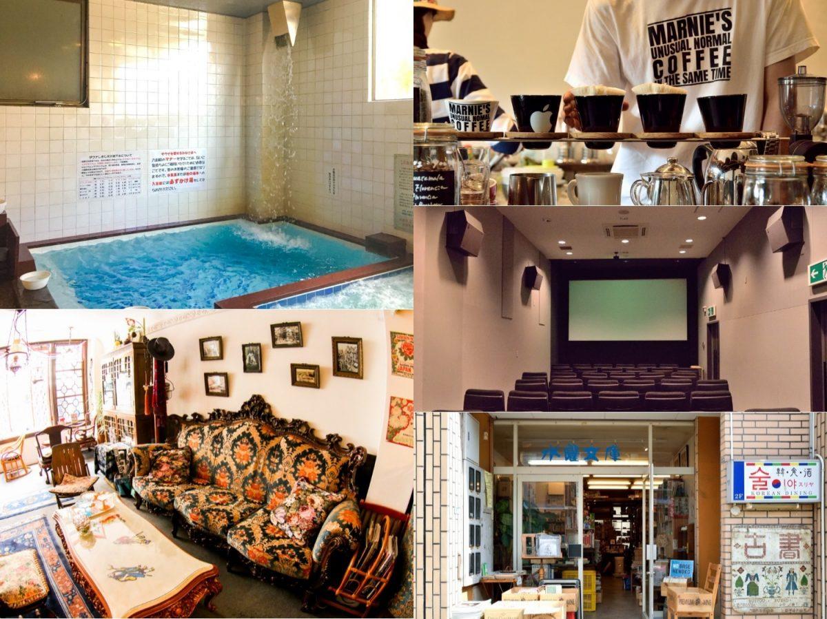 暇な時間は静岡市街中のおでかけでも 年末年始のぶらぶらスポット5つを提案