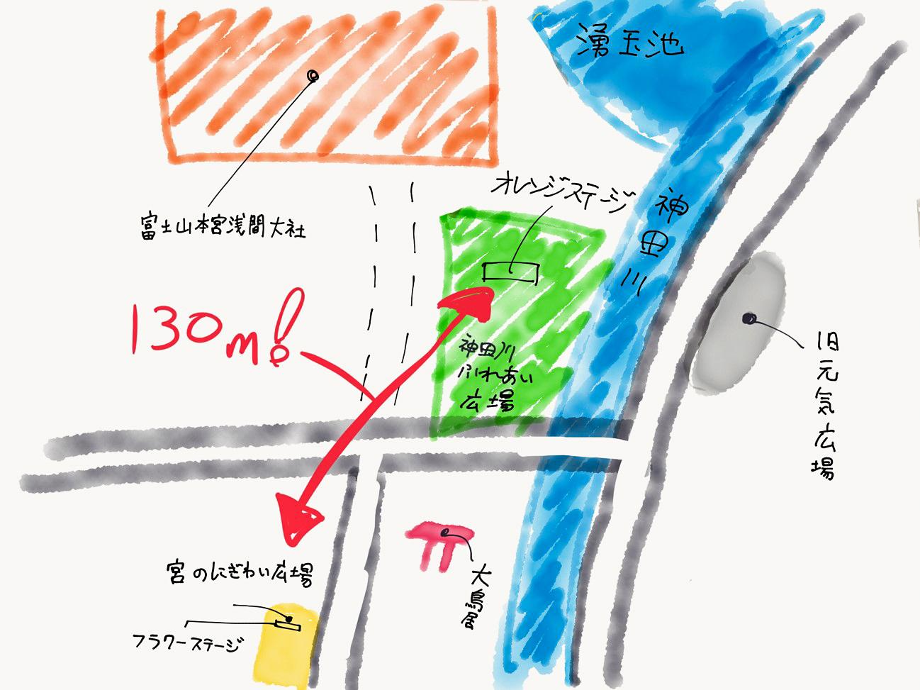 3776hujisan_09