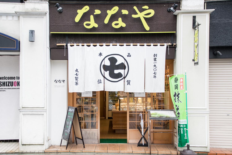 nanaya_01