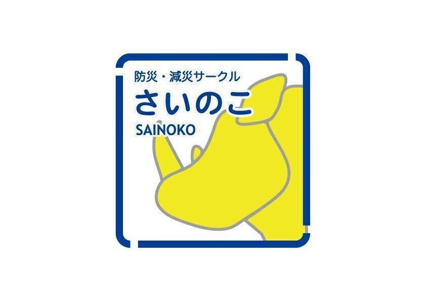 sainoko_02